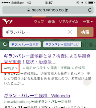 From Yahoo!検索
